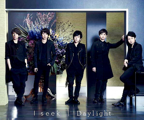 I-seek-Daylight-LE1